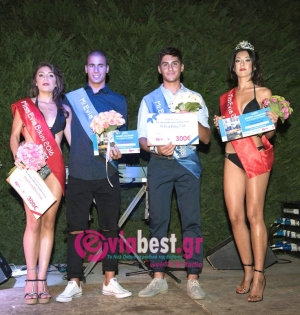 Mr Evia Body 2016...Mr Evia 2016 -Miss Evia Bikini 2016....Miss Evia 2016
