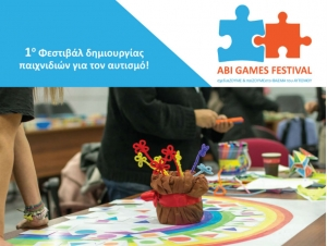 Φεστιβάλ δημιουργίας παιχνιδιών για τον Αυτισμό στη Χαλκίδα