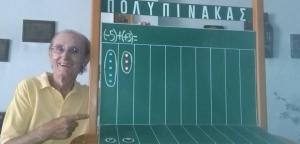 Τα μαθηματικά με τον Πολυπίνακα του Αθανάσιου Τσόκα -Μάθημα 1ο