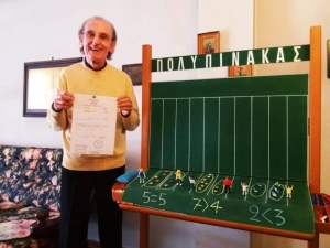 Tα μαθηματικά με τον Πολυπίνακα του Αθανάσιου Τσόκα-Μάθημα 5ο