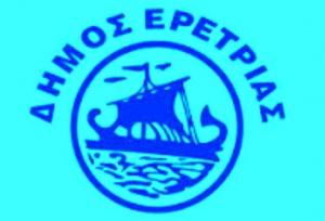 Έκτακτο δημοτικό συμβούλιο Δήμου Ερετρίας-Αυτή είναι η απόφαση για τους πρόσφυγες
