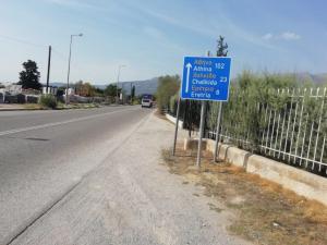 Δήμος Ερέτριας-Βάζουν πινακίδες ....ας φτιάξουν και κανένα δρόμο